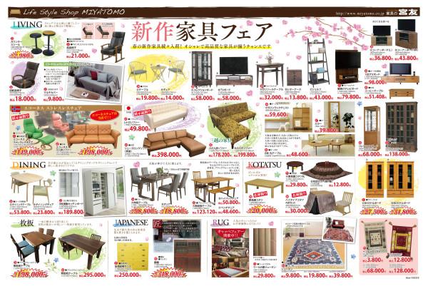 0219-宮友産業様-0223B-D4