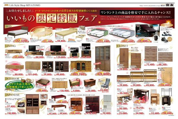 宮友産業様-0523B