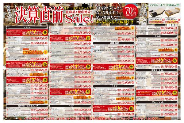 宮友産業様-0824B-D4-印刷用